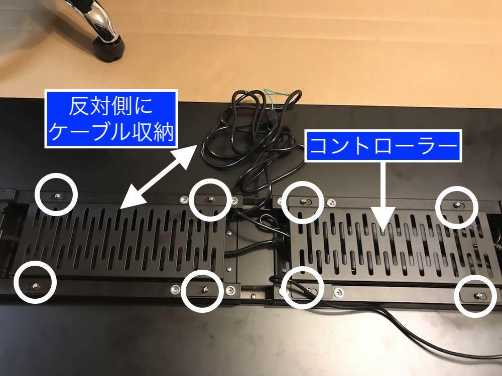 FLEXISPOT E3ケーブル収納