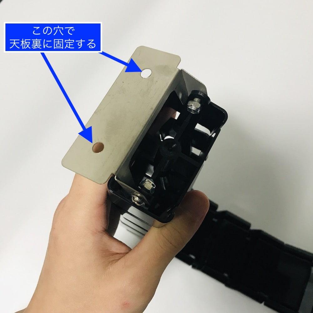 FLEXISPOTケーブルダクトCMP017