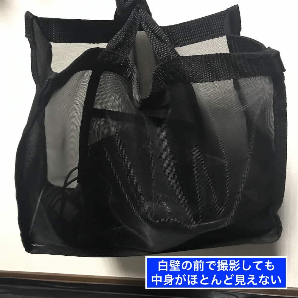 伊高メッシュトートバッグ