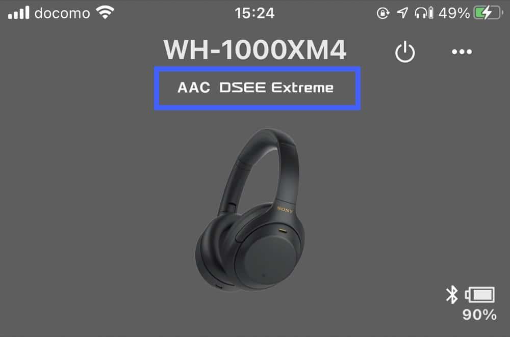 WH-1000XM4 AAC接続