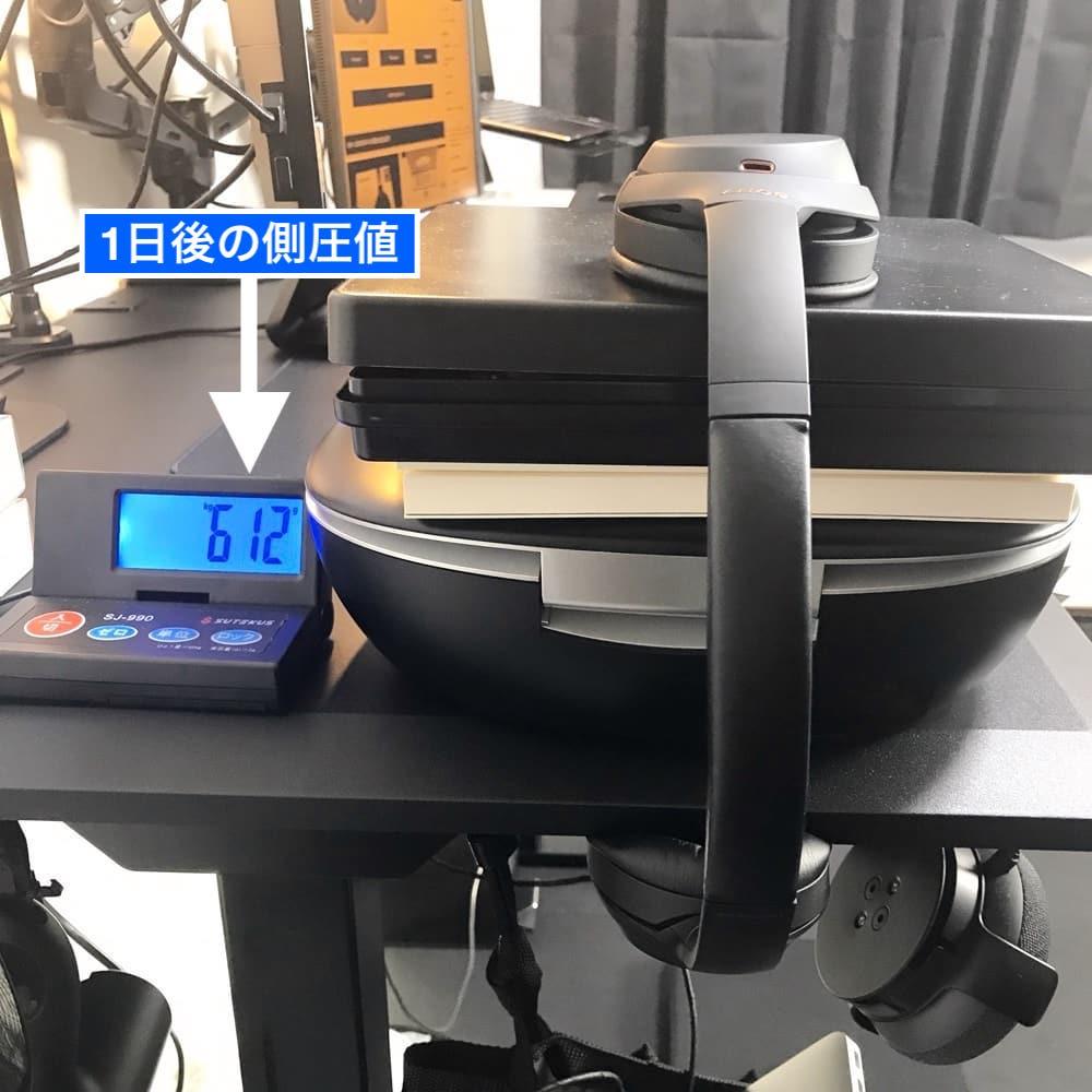 WH-1000XM4側圧値
