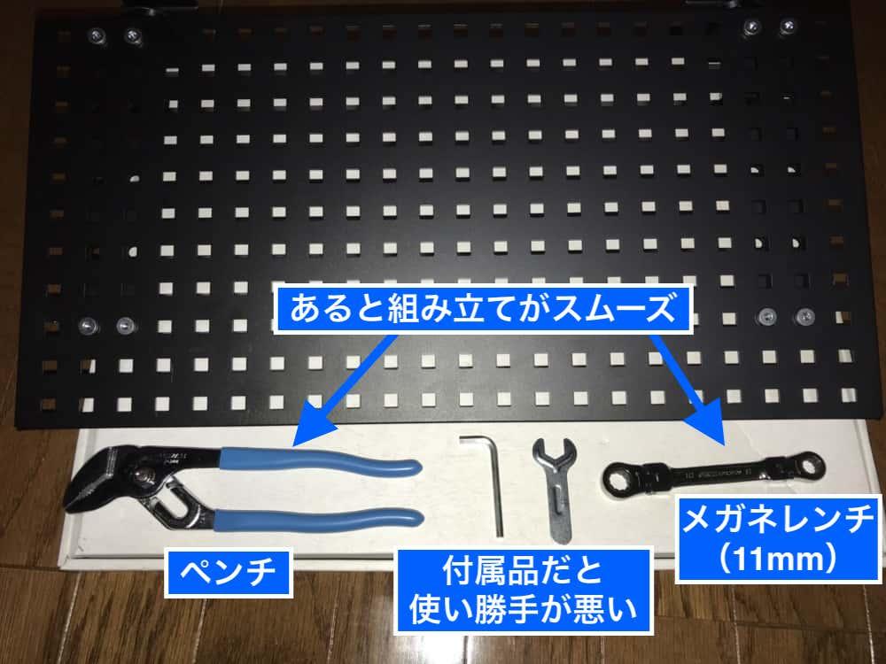 Bauhutteケーブルオーガナイザー工具