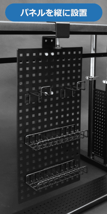 Bauhutteケーブルオーガナイザー縦向き設置