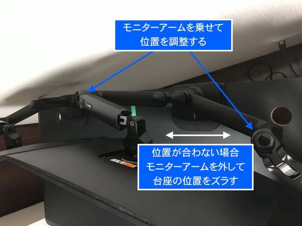 Amazonベーシックデュアルモニターアーム取り付け方法