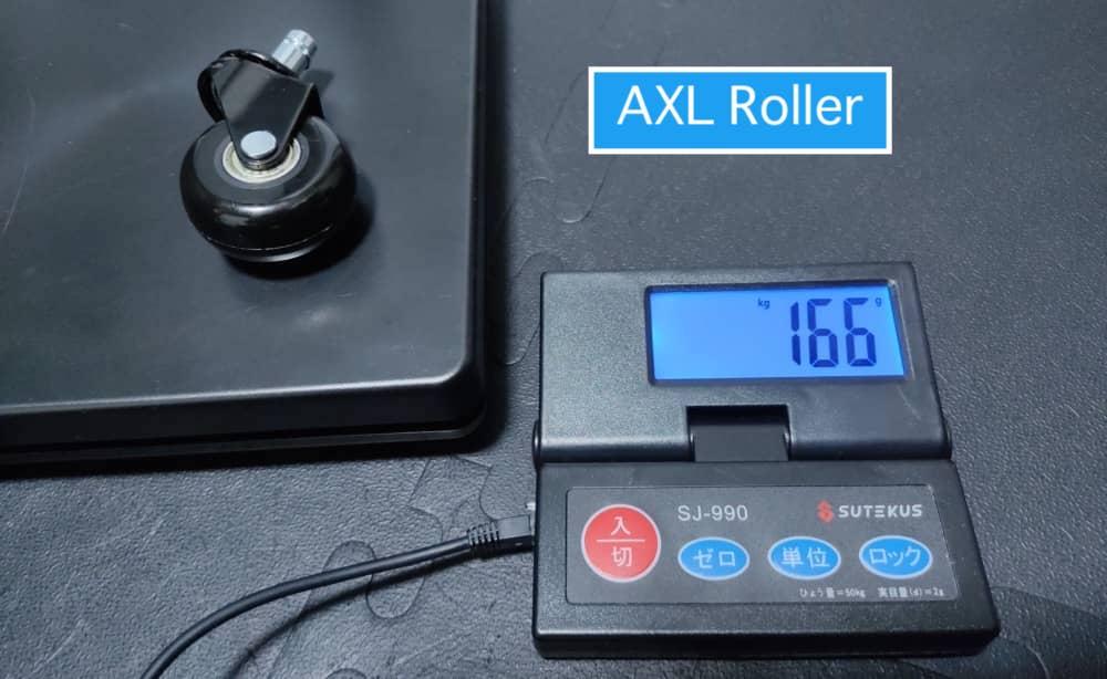 AXL Rollerのキャスター重量