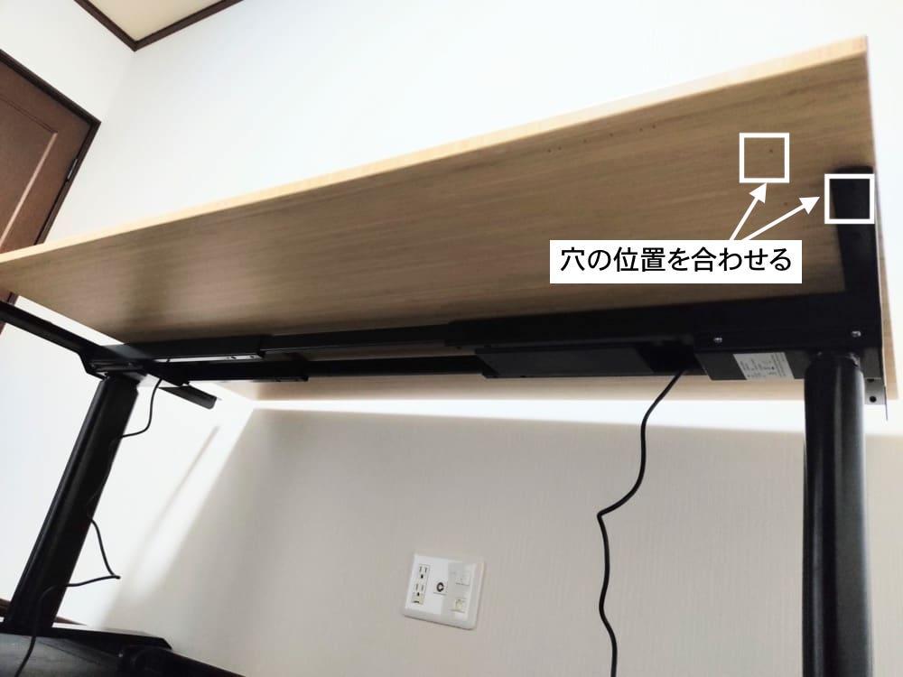 天然竹天板取り付け