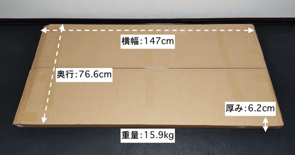 FLEXISPOT 天然竹天板梱包サイズ