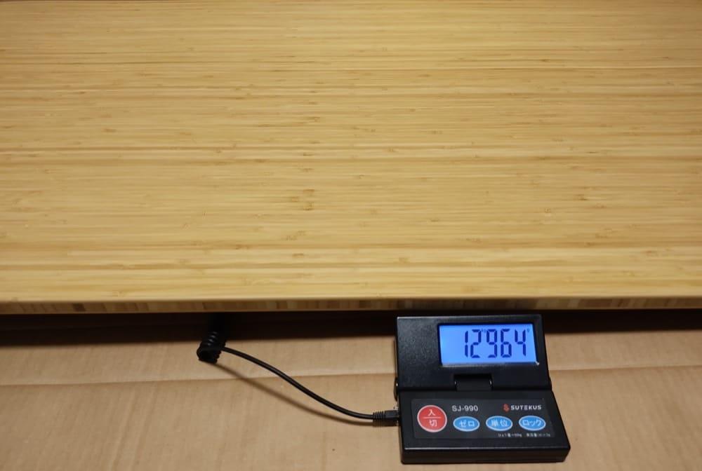 FLEXISPOT 天然竹天板重量