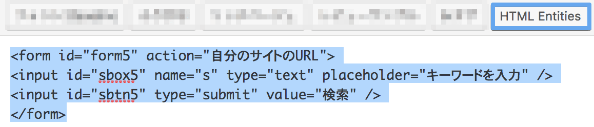 AddQuicktag-HTML-entitiesの使い方
