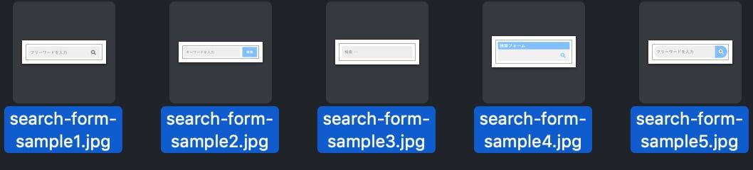 アルファベットのファイル名