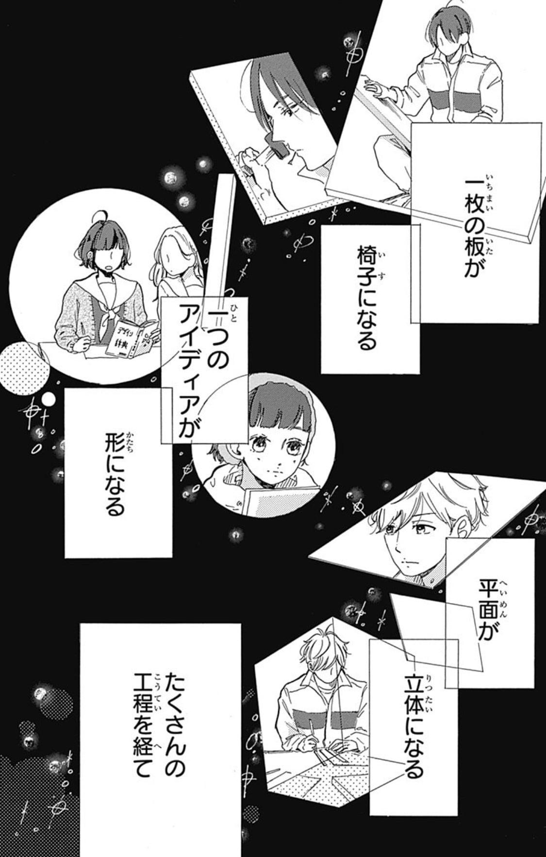 A.【アンサー】漫画