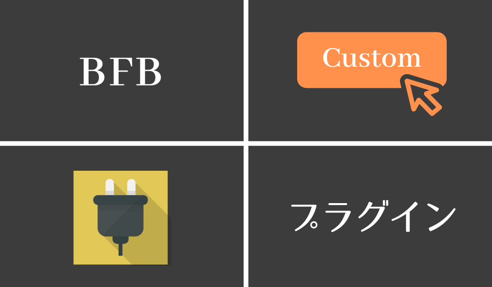 Blog Floating ButtonのCSSカスタマイズとショートコードを解説