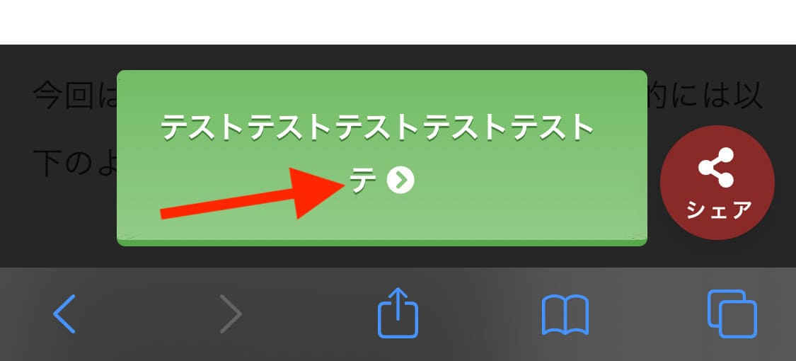 Blog Floating Buttonボタン