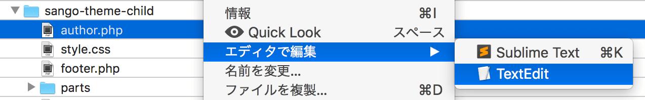 FTP author.phpエディタ編集