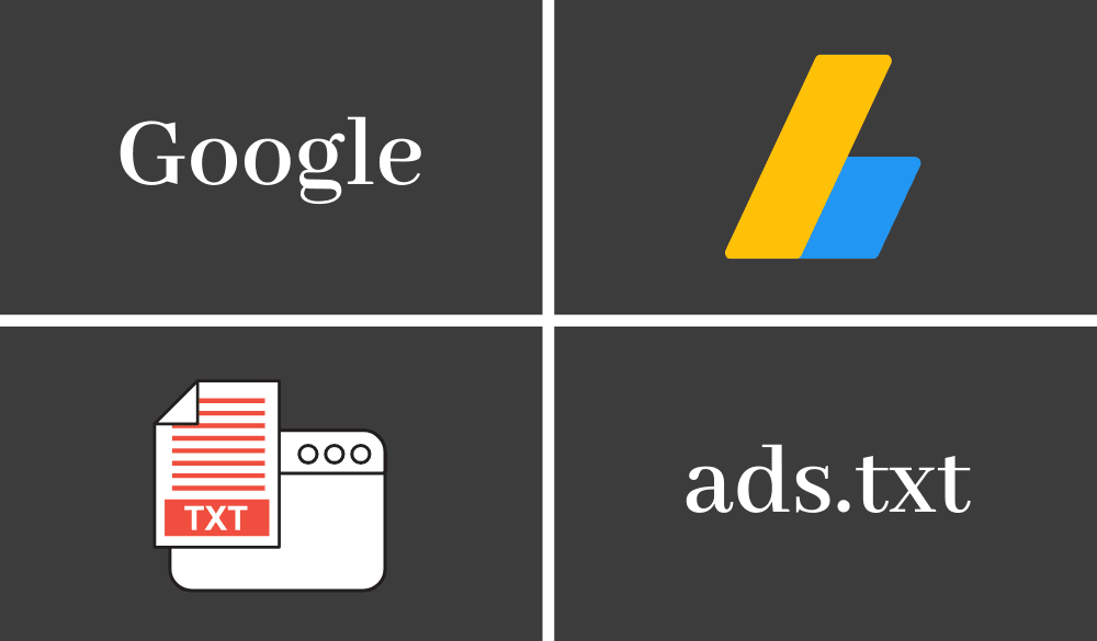 Googleアドセンスads-txt