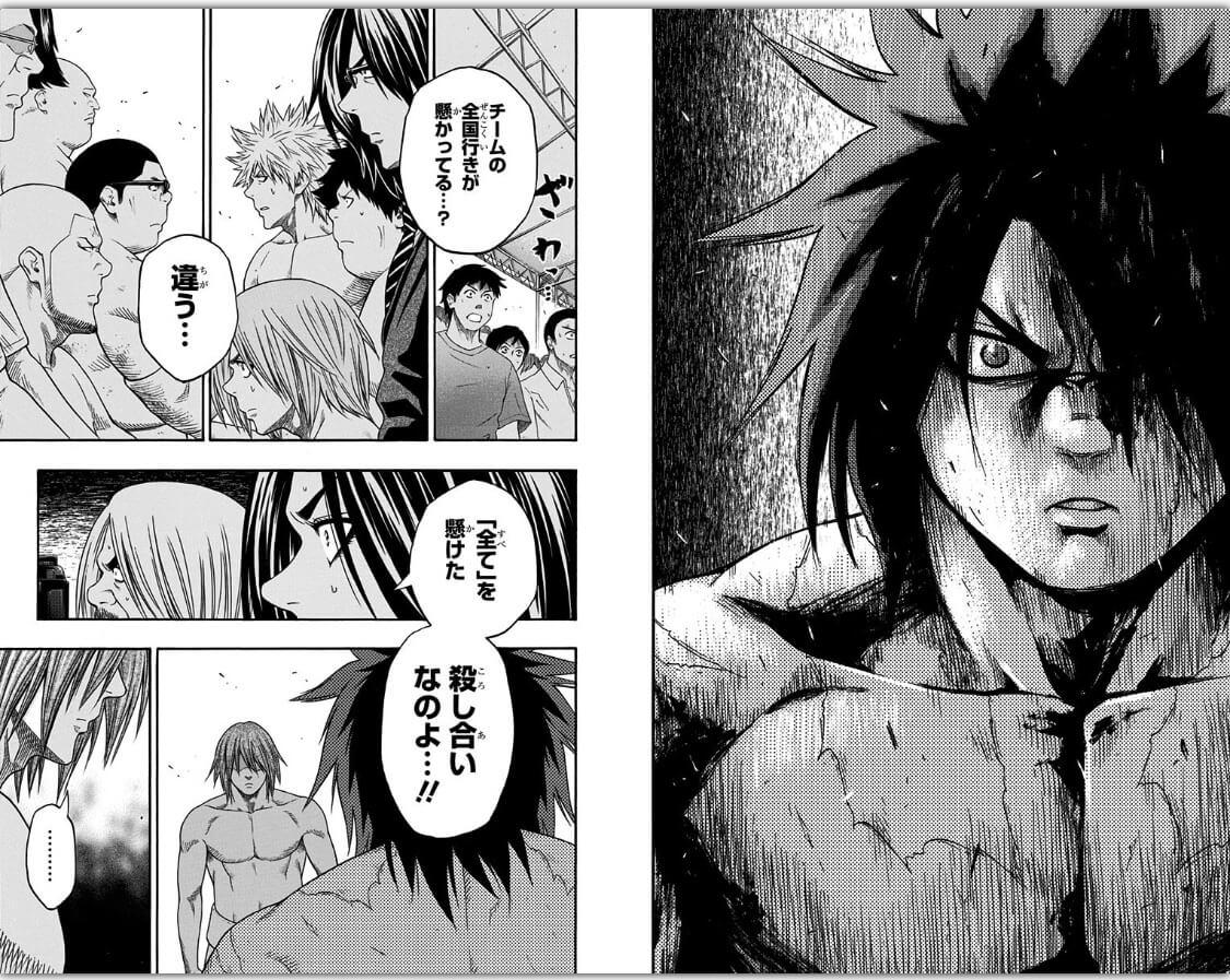 火ノ丸相撲漫画