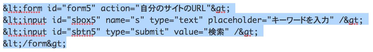 HTML特殊文字変換サンプル