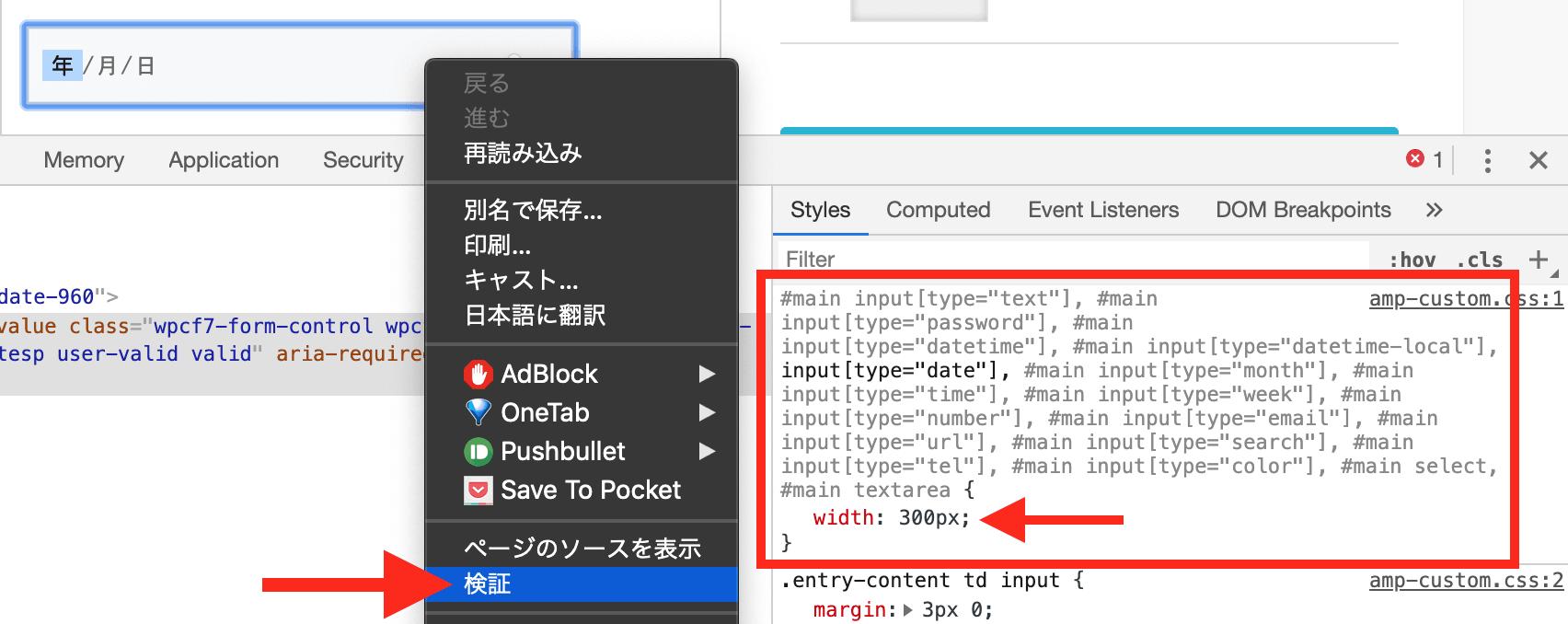 inputのサンプルコード