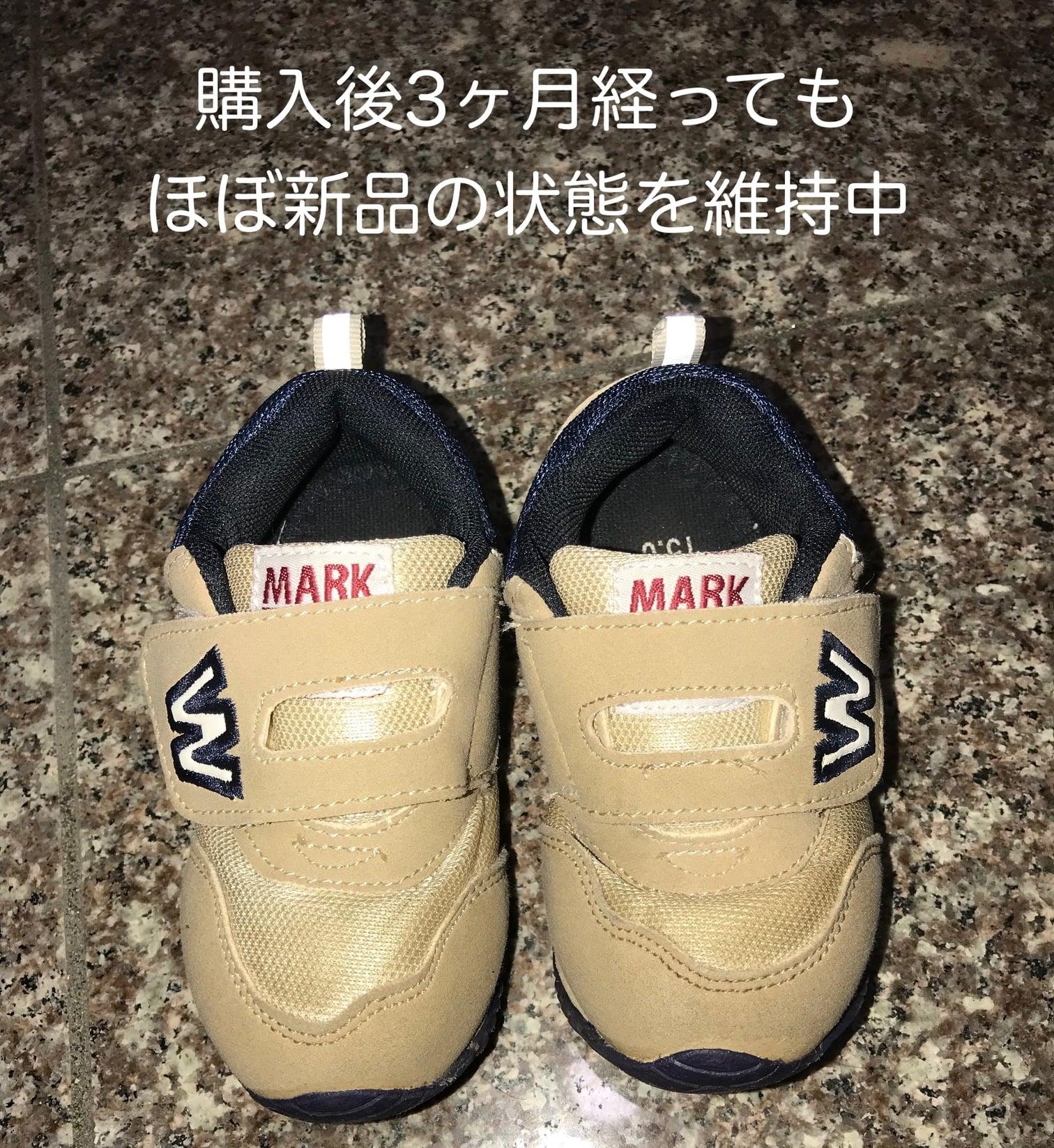 西松屋の靴