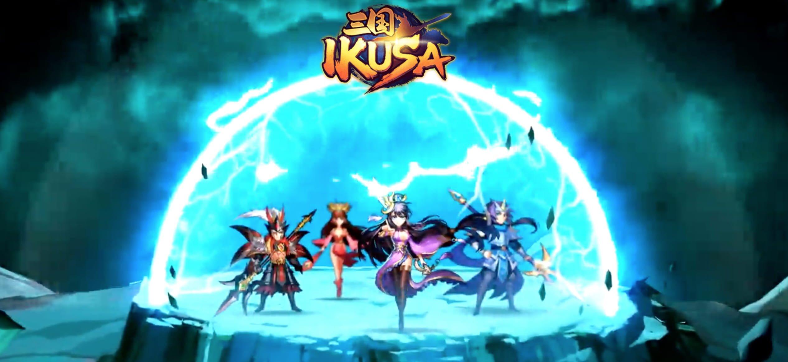 三国IKUSA公式サイト