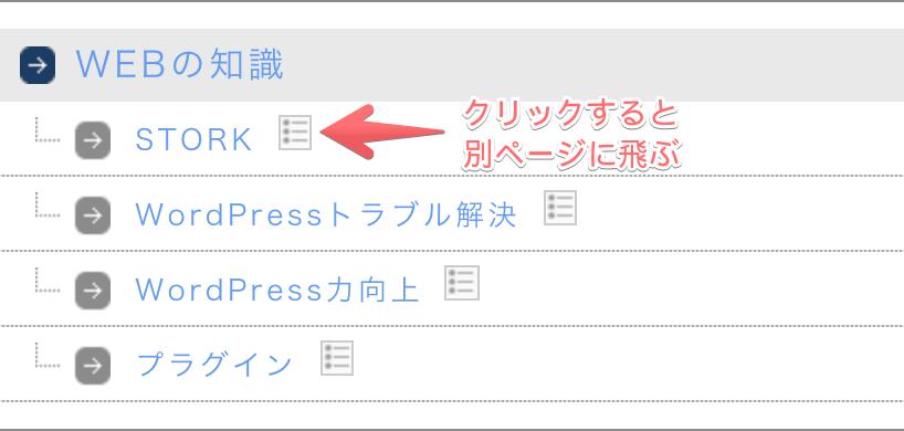 PS Auto Sitemap投稿を分割