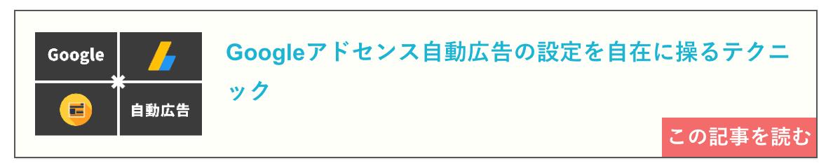 ストーク関連記事日付カスタマイズ