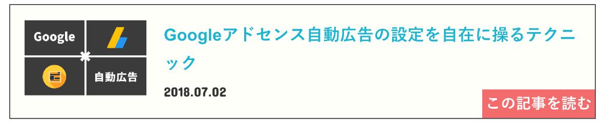 ストーク関連記事タイトルカスタマイズ