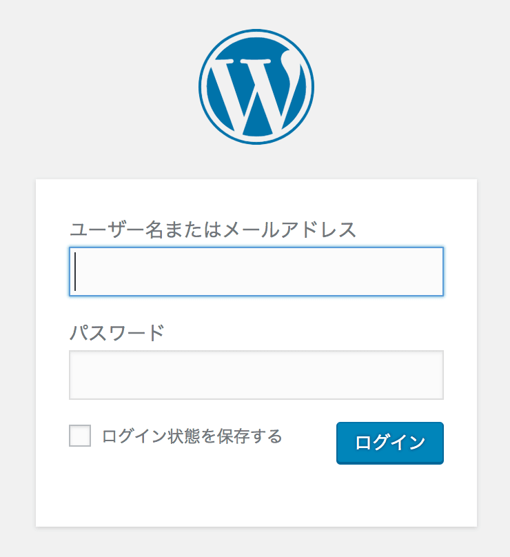 WordPress管理者ログイン画面