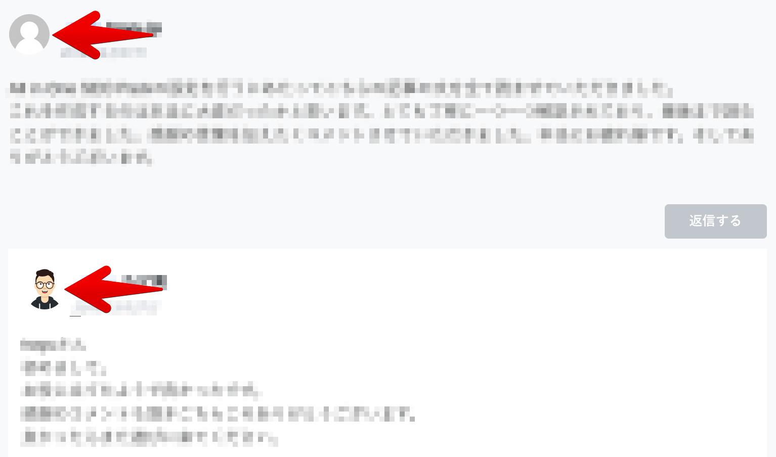 WordPressコメントアバター画像