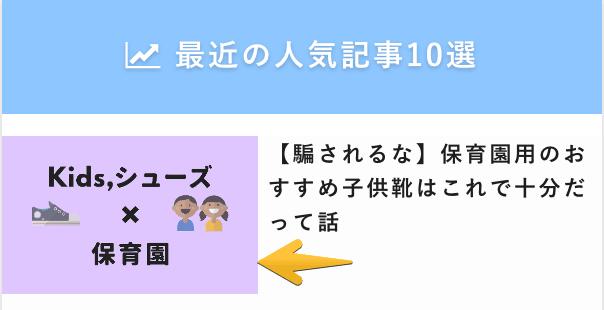 WordPress Popular Postsアイキャッチ画像