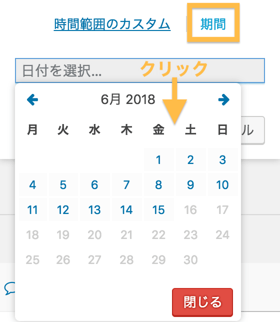 WordPress Popular Posts期間の設定